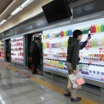 Tesco Korea Virtual Store