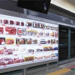 Tesco Korea Virtual Store